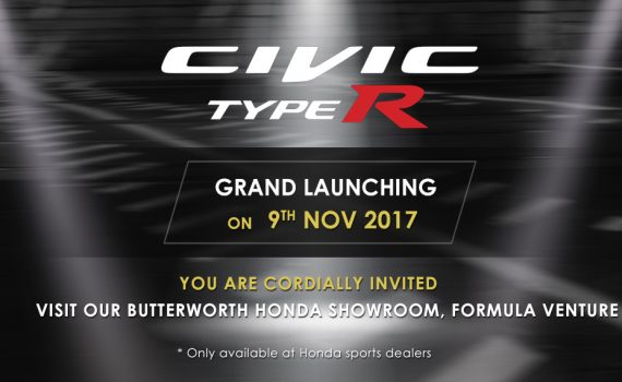 Launching of Civic Type R